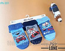 Махрові шкарпетки для новонароджених TM Pier Lone оптом р. 0-6 міс.