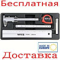 Набор измерительных инструментов в ложементе Yato YT-55474