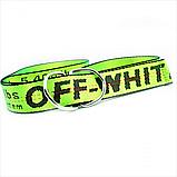 Ремень тканевый Off White Салатовый new-off-wht-008, фото 3