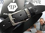 Кожаный мужской ремень Philipp Plein Skull черный, фото 3
