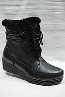 Зимние ботиночки на толстой подошве  со  шнурками и  молнией.Reliss, фото 1