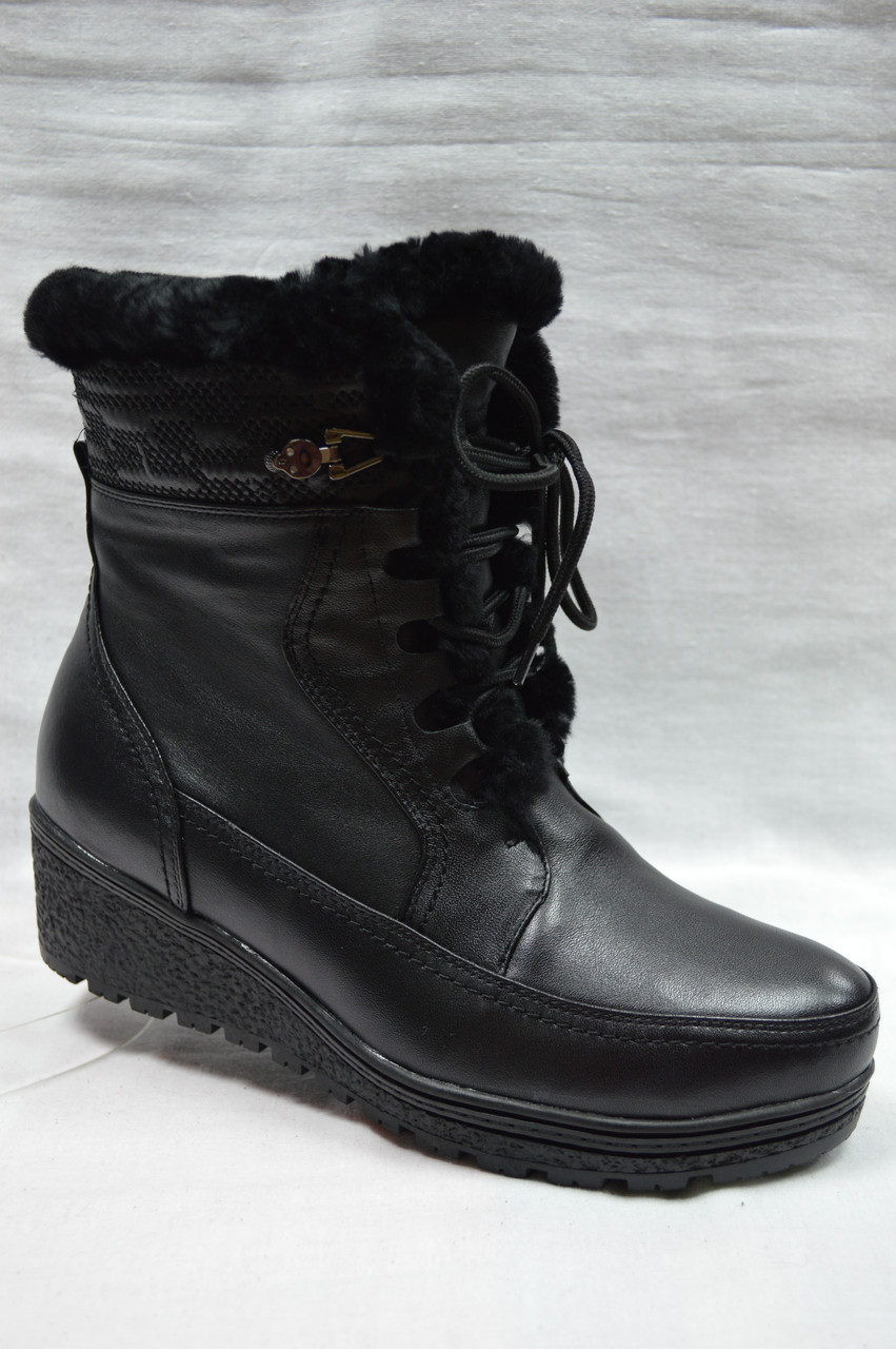 Зимние ботиночки на толстой подошве  со  шнурками и  молнией.Reliss