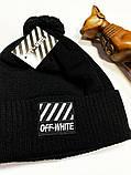 Шапка Off-White classic черная, фото 2