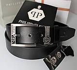 Мужской подарочный набор Philipp Plein 02 - ремень и кошелек черные, фото 2