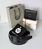 Мужской подарочный набор Philipp Plein 03 - ремень и кошелек черные, фото 4