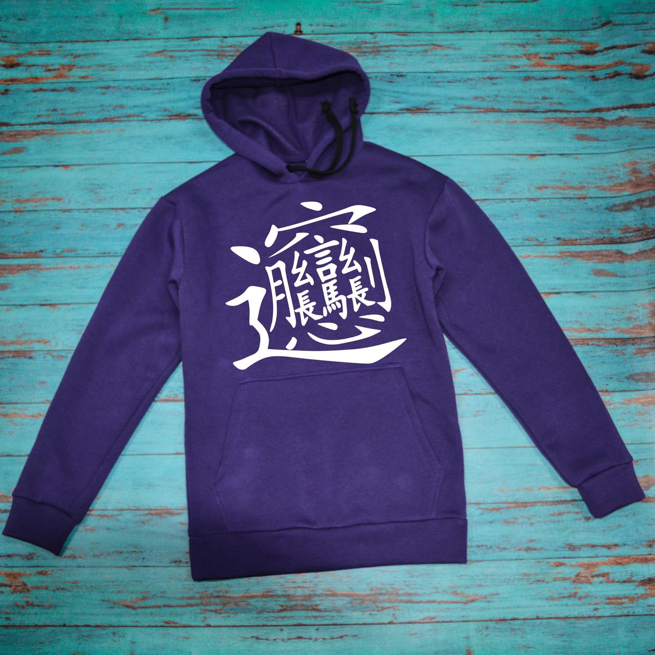 Худи A SHO Japan S фиолетовый