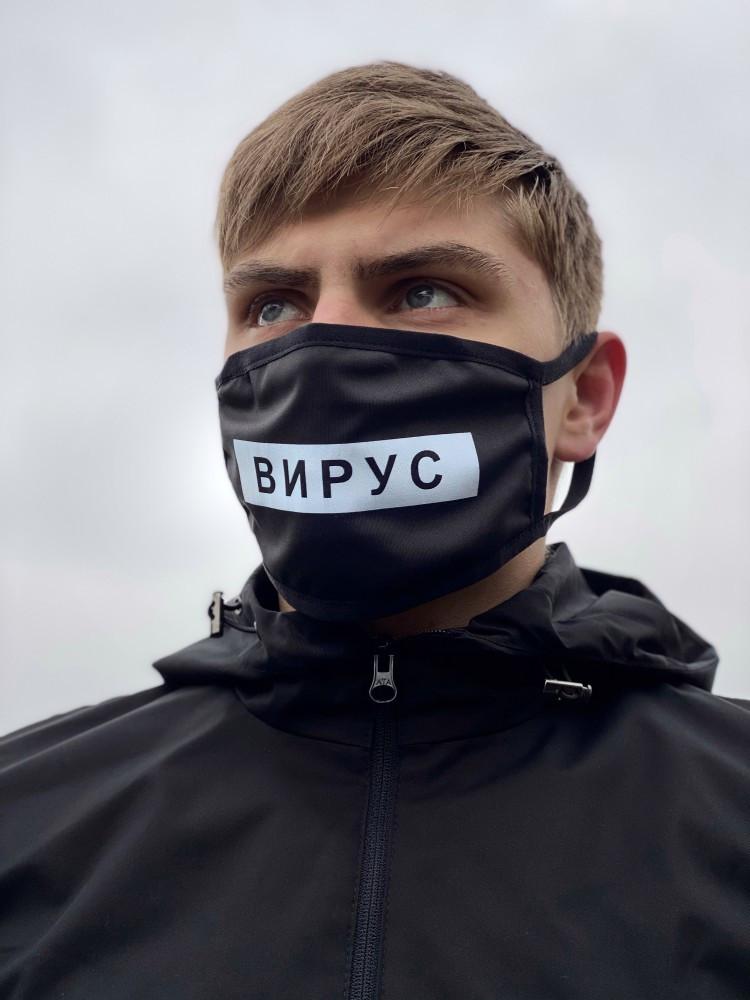 Защитная маска чёрная принт Вирус