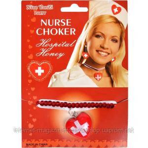 Колье веселой медсестры