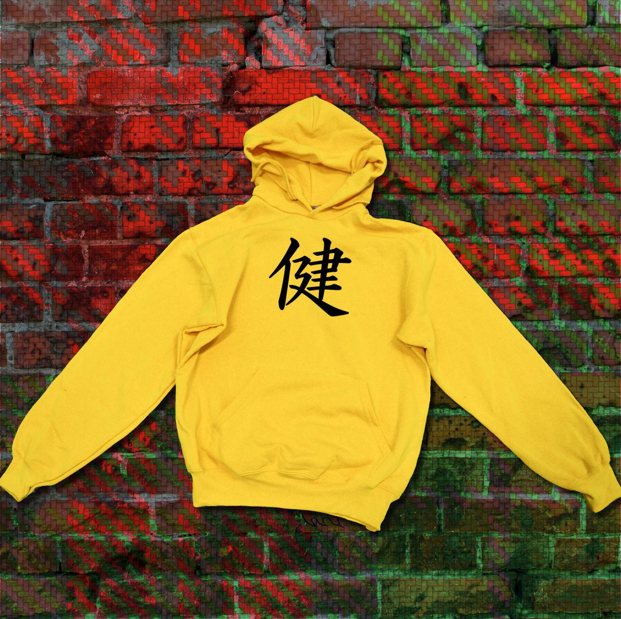 Худи A SHO hieroglyph M желтый
