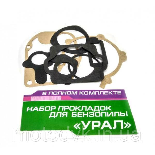 Набор прокладок на бензопилу Урал