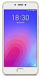 Смартфон Meizu M6 2/16Gb Gold, фото 2