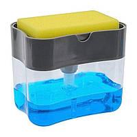 Кухонний органайзер для мочалок з мильницею і дозатором (2_009692)