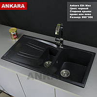 Кухонная мойка из искусственного камня Ankara Elit Max