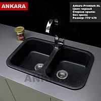 Кухонная мойка из искусственного камня Ankara Premium XL
