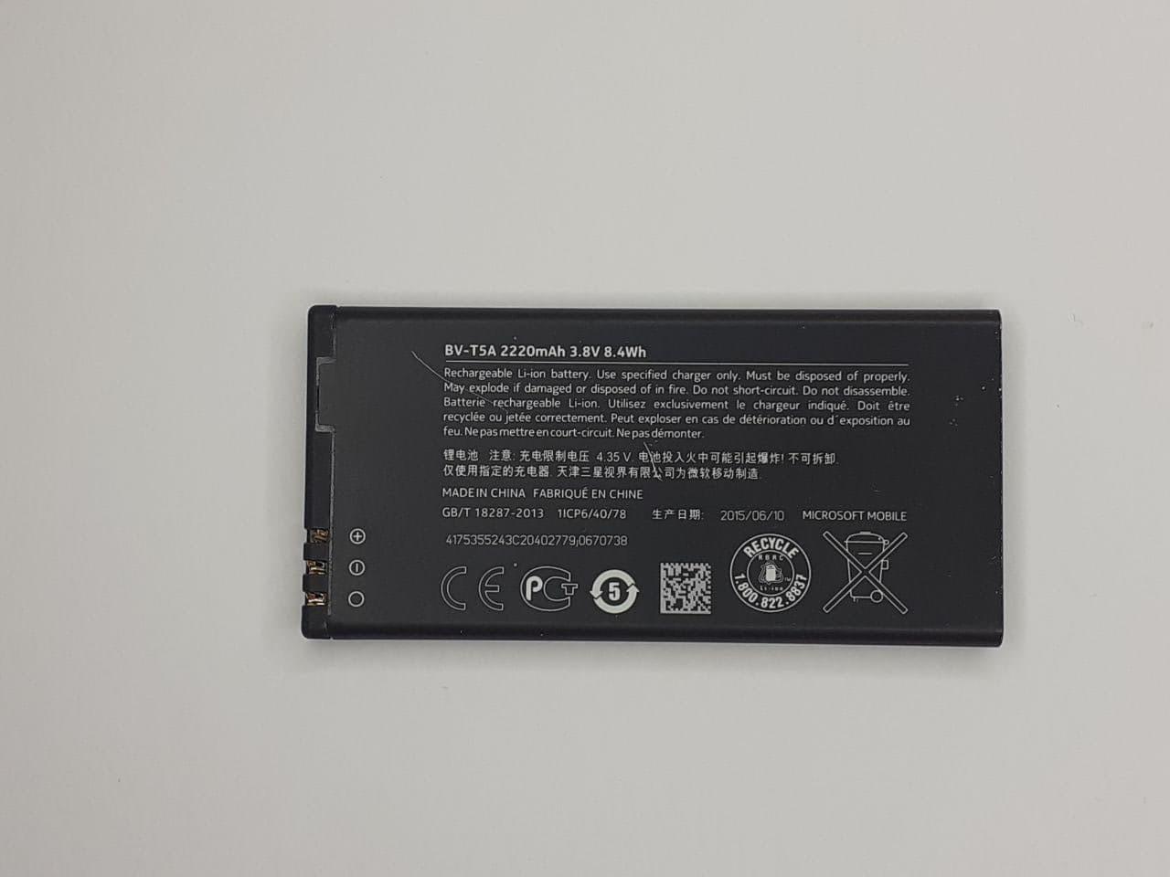 Аккумулятор Nokia BV-T5A 730/ 735 Lumia оригинал ,б.у.