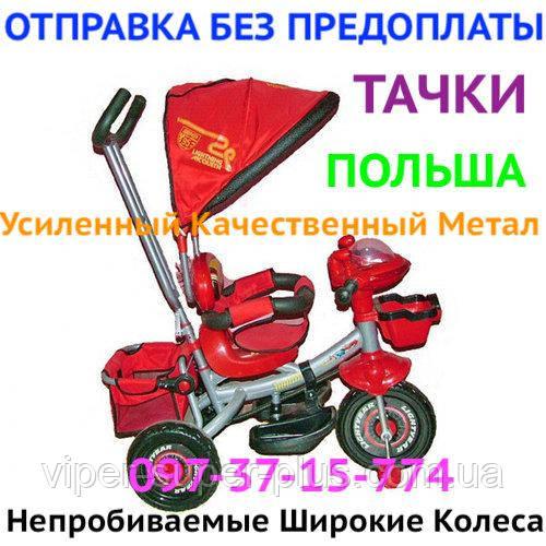 Трехколесный Велосипед Детский с Родительской Ручкой Baby Club CARS 16S Тачки Красный ПОЛЬША Новый! РАСПРОДАЖА