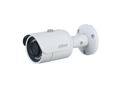 IP видеокамера Dahua DH-IPC-HFW1230SP-S4