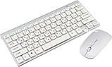 Русская беспроводная мини клавиатура + мышка Apple 902 K-07 Silver (3971), фото 2