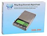 Карманные ювелирные электронные весы MIHEE 0.01-600 гр MH-999 (11805), фото 6