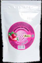 Смесь для мороженного Bombbar Клубника (120 грамм)