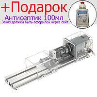 Настольный токарный станок по металлу DIY 100 Вт