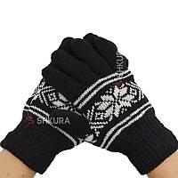 Чоловічі зимові рукавички Dazu 02