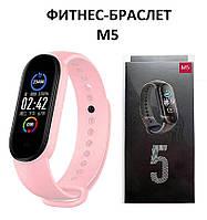Фитнес-браслет Smart Bracelet M5 (pink) - Защита IP67