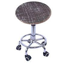 Чехол на барный стул круглый, табурет с круглым сиденьем
