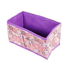Органайзер коробка для мелочей, фиолетовый