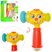Детская музыкальная обучающая игрушка Молоточек для самых маленьких