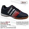 Кроссовки футбольные Veer Demax размеры  41-46, фото 2