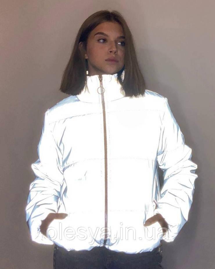 Светоотражающая рефлективная подростковая куртка Вик Размеры 140-170