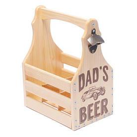 Ящик для 6 пляшок пива 0,5 л 26х18х33 см BST 040526 Світлий
