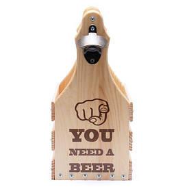 Ящик для 6 бутылок пива BST 0.5 л (040541)