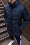 Мужская зимняя синяя стеганая удлиненная куртка с капюшоном. Мужская синяя парка зима, фото 2