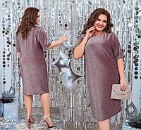"""Женское нарядное платье в батальных размерах 825 """"Люрекс Сияние Миди"""" в расцветках"""