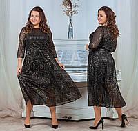 """Вечернее женское платье в батальных размерах 824 """"Сетка Пайетка Миди"""" в расцветках"""