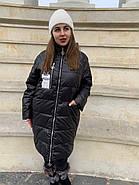 Куртка жіноча довга зимова Rufuete 7726, фото 2