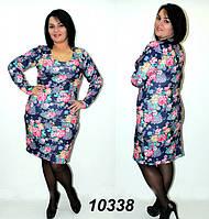 Платье из французского трикотажа 50,52,54,56 разм.