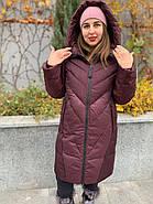 Куртка зимняя бордовая с капюшоном DOSUESPIRIT 931-274, фото 3