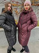 Куртка зимняя бордовая с капюшоном DOSUESPIRIT 931-274, фото 7