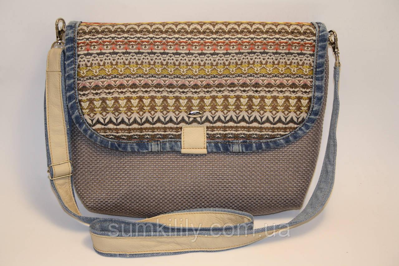 Женская сумка на тему Миссони с бежевой рогожкой