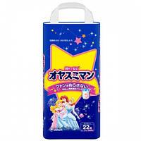 Moony подгузники – трусики ночные Big (13-25) кг, 22 шт. для девочки