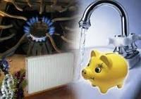 Кредитная программа энергосбережения