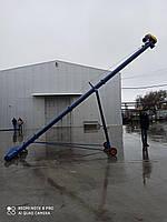 Шнековий навантажувач зерна (шнековий транспортер), фото 1
