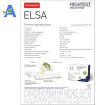 Глюкометр Bionime Rightest Elsa Бионайм Эльза 100 тест-полосок в комплекте, фото 2
