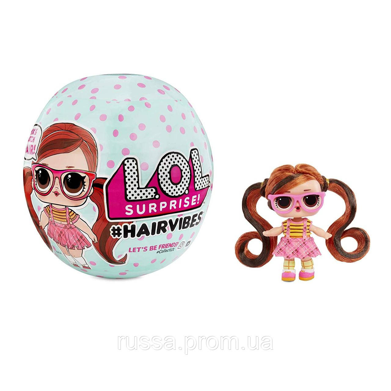 Кукла ЛОЛ в шаре с париками LOL Surprise Hairvibes ЛОЛ Хейервайбс