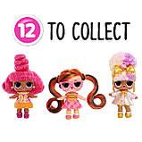 Кукла ЛОЛ в шаре с париками LOL Surprise Hairvibes ЛОЛ Хейервайбс, фото 5