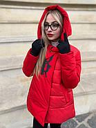 Пуховик короткий красный Tongcoi 7105-red, фото 2