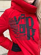 Пуховик короткий красный Tongcoi 7105-red, фото 4